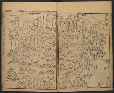 地圖綜要 : 三卷(西域圖)