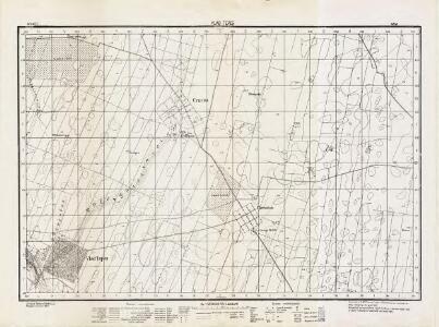 Lambert-Cholesky sheet 4843 (Vlad Ţepeş)