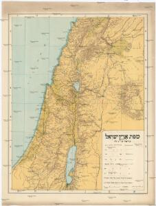 [Karte von Palästina]