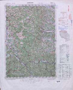 Yugoslavia 1:100,000, Slovenji Gradec