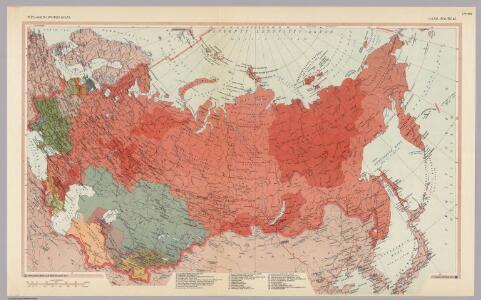U.S.S.R. Political.  Pergamon World Atlas.