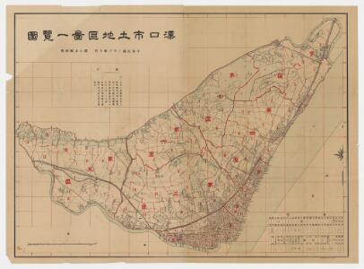漢口市土地區圖一覽圖