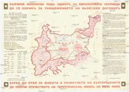 Balgariya iznemogva pod udarit na evropeiskata nepravda da se Borim za uništožhenieto na noiskiya dogovor