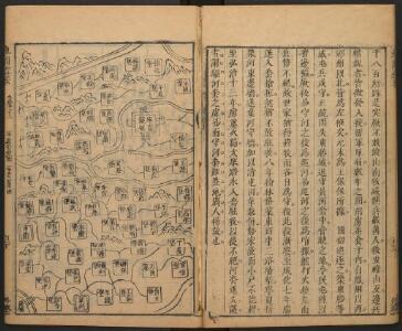地圖綜要 : 三卷(寧夏分里圖)