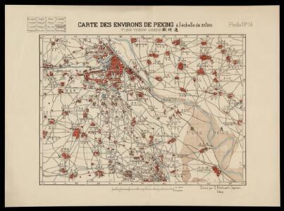 Carte des environs de Peking à l'échelle de 1:25 000 T'UngTchow (Hsien) / dressé par G. Bouillard, ingénieur, Peking