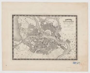 <Plan Sanktpeterburga v t͡sarstovanie imperatrit͡sy Elisavety Petrovny, 1753>