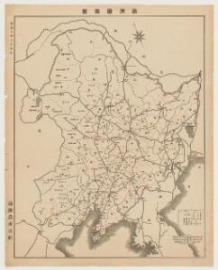 滿洲國略圖