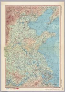China - Great Plain.  Pergamon World Atlas.