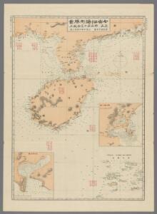 七省沿海形勝圖 : 三央口至白龍尾
