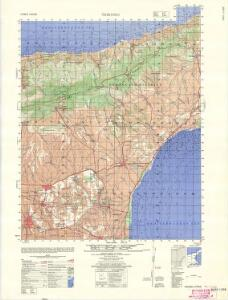 Cyprus 1:50,000, Trikomo, Famagusta