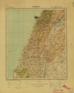 Beyrouth (Beirut), 1934