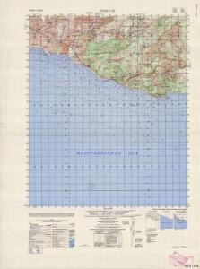 Cyprus 1:50,000, Pissouri