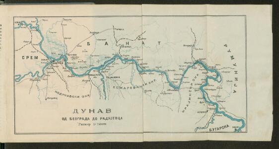 Dunav od Beograda do Radujevca