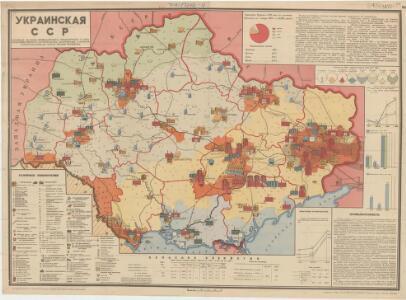 Ukrajinskaja SSR: Osnovnyje objekty promyšlennogo, transportnogo i selskochozjaistvennogo stroitelstva, postroennye i načatye stroitelstvom do načala treťej pjatiletki