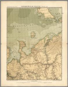 No.17. Karta Evropeyskaia Rossiia. Sheet 3