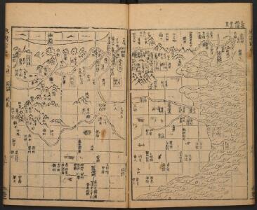 地圖綜要 : 三卷(九邊總圖)