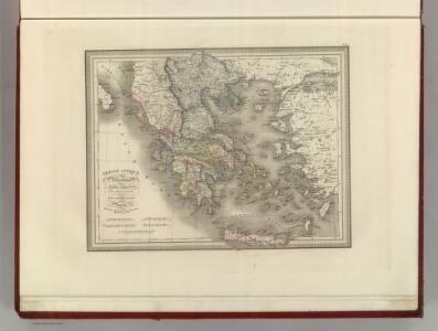 Graeclae Antique nec non et Macedoniae