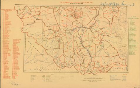 Parliamentary constituencies ― 1957 [Sudan]