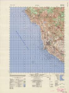Cyprus 1:50,000, Ktima, Paphos