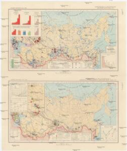 Karta znergoresursov i zlektrifikacii aziatskoj časti Sojuza SSR