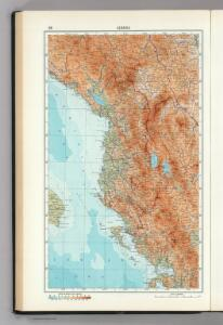 98.  Albania.  The World Atlas.