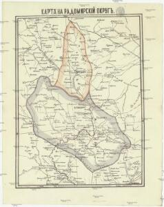 Karta na Radomirskij okrug