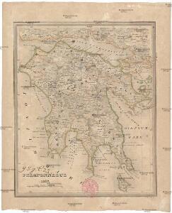 Peloponnesus